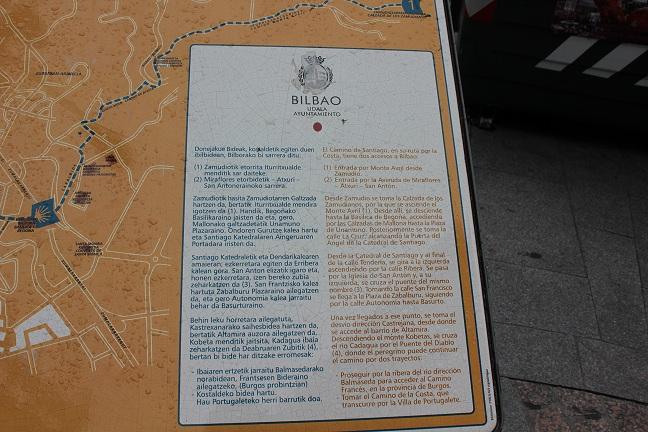 Detalle de la placa del Camino de Santiago